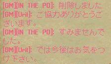 f0111598_19225050.jpg
