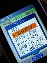 f0065199_125497.jpg
