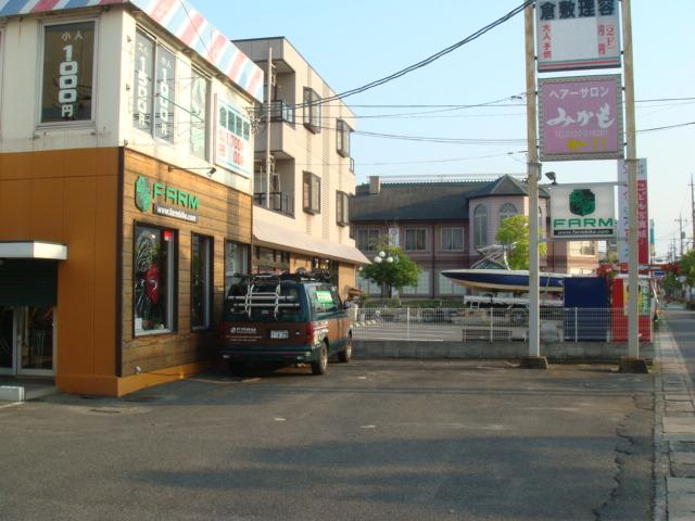 駐車場について_c0132901_6315760.jpg