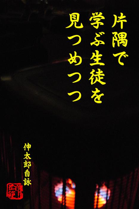 b0133911_208196.jpg