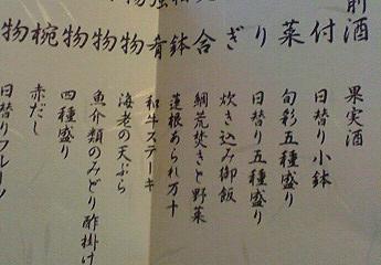 有馬温泉♪_f0116812_1734447.jpg