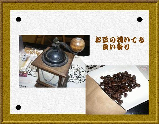 b0085815_0331883.jpg