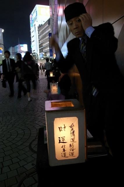 新宿  GRD2で眺める夜更け_b0061717_191583.jpg