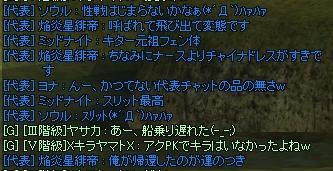 f0059225_9174965.jpg