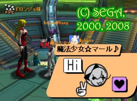 d0044037_629352.jpg