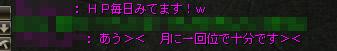e0056837_641687.jpg