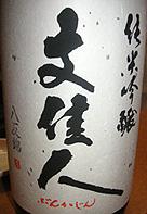 b0051666_1944129.jpg