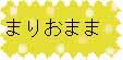 遠吠え_e0092286_2243183.jpg
