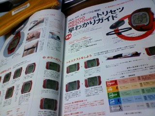 b0050787_1545350.jpg