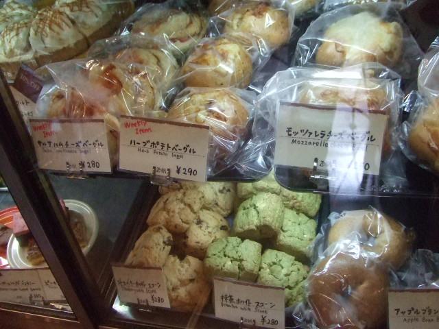 イーストリート サルサハムチーズ、モッツァレラチーズ_f0076001_22301275.jpg