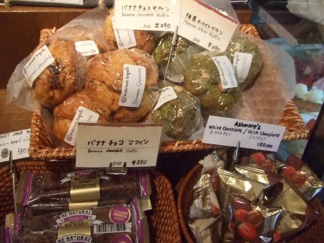 イーストリート サルサハムチーズ、モッツァレラチーズ_f0076001_2231248.jpg