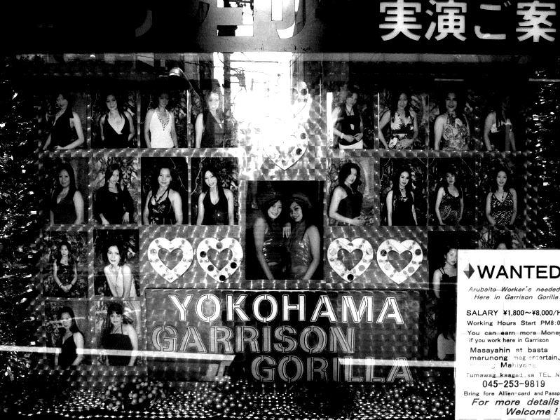 野毛【3】-福富町-_e0004009_0153519.jpg