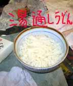 e0069615_22402386.jpg