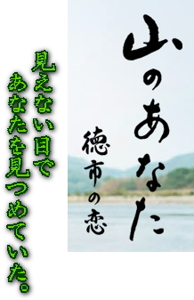 mihoさんからの字幕付映画情報!_d0070316_90225.jpg