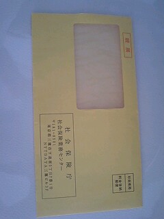 b0080718_1422675.jpg
