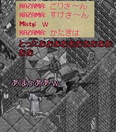 e0027722_1794223.jpg