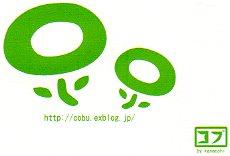 f0160227_12253284.jpg