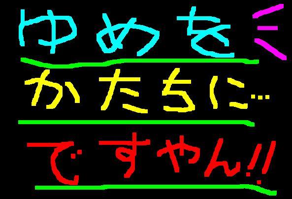 f0056935_21645.jpg