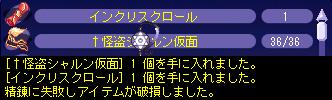 c0019043_2314199.jpg