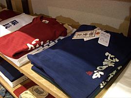 豊天商店ショップ @ヨドバシ梅田コムサストア 筆文字Tee販売中_c0141944_1251385.jpg