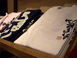 豊天商店ショップ @ヨドバシ梅田コムサストア 筆文字Tee販売中_c0141944_1273133.jpg