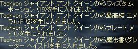 d0059345_959119.jpg