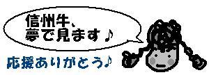 f0096569_0473137.jpg