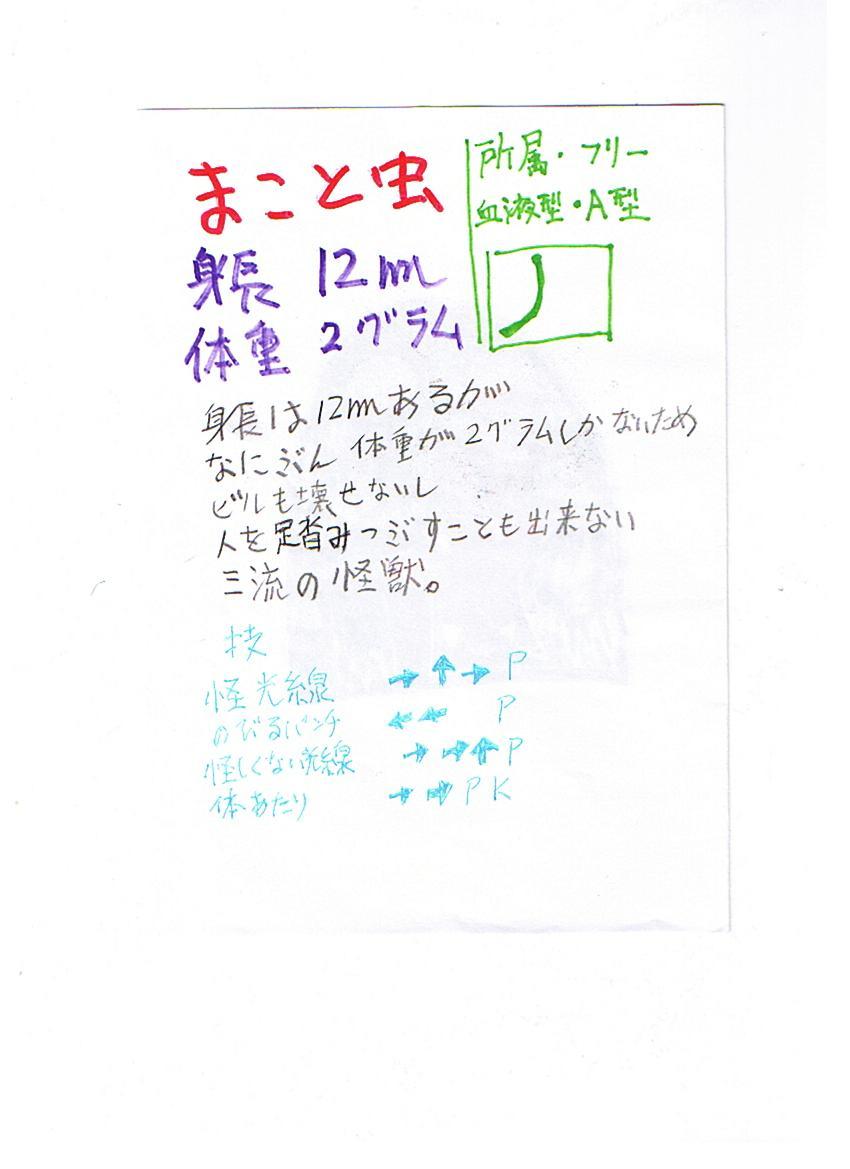 f0171190_057381.jpg