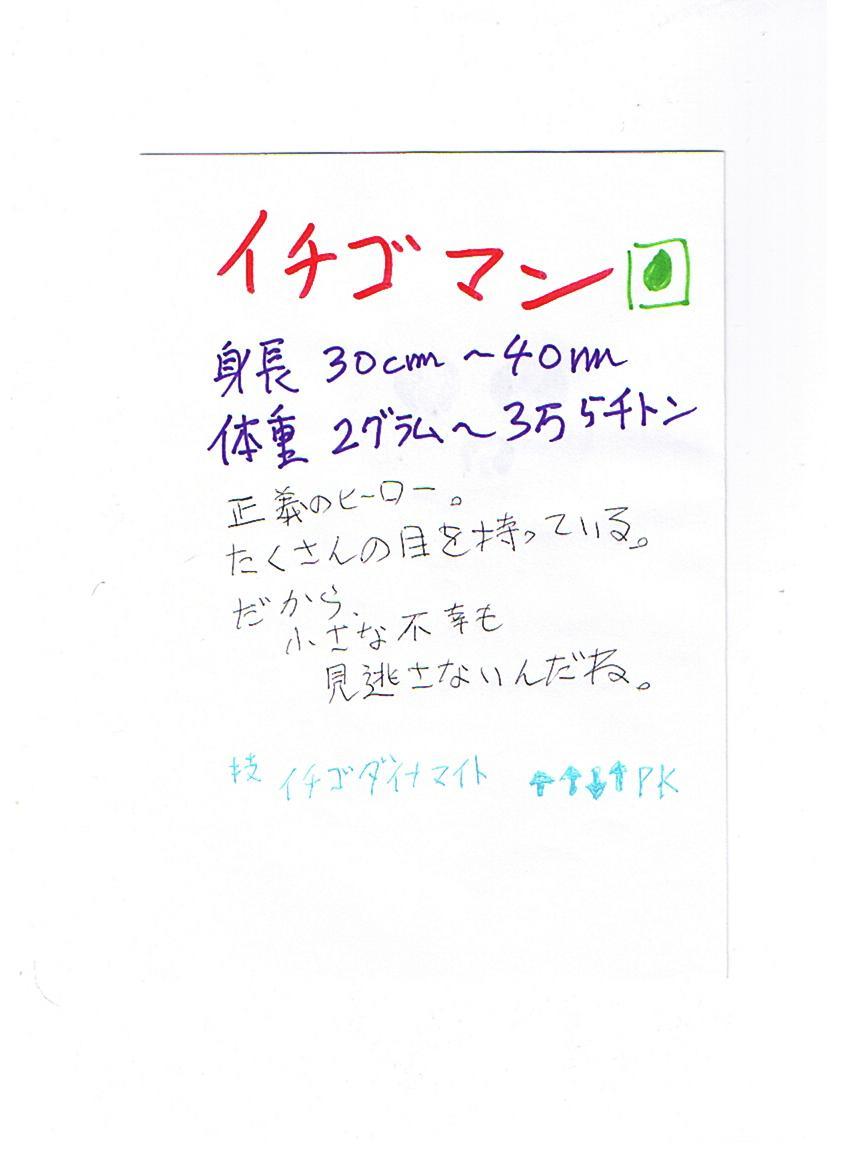 f0171190_1354399.jpg