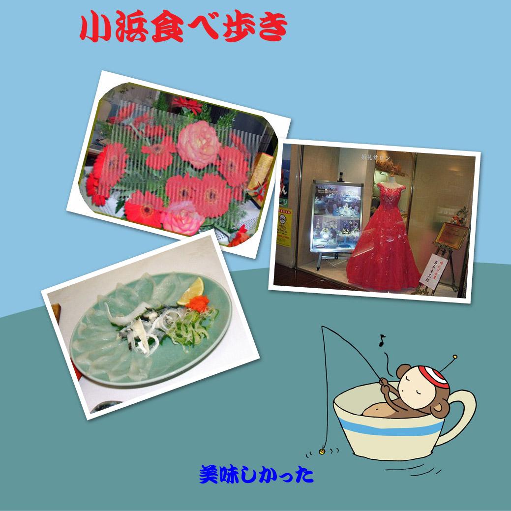 c0101496_100413.jpg