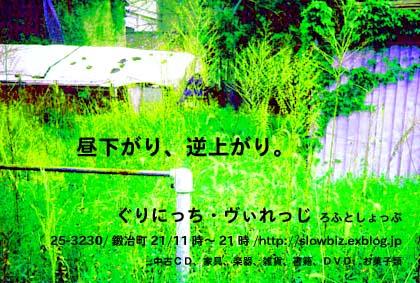 f0148098_23103588.jpg