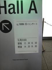 b0029699_1725796.jpg