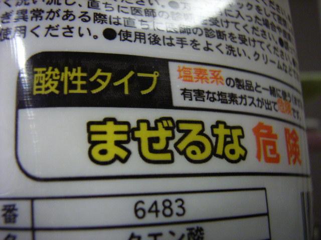 b0137599_19523856.jpg