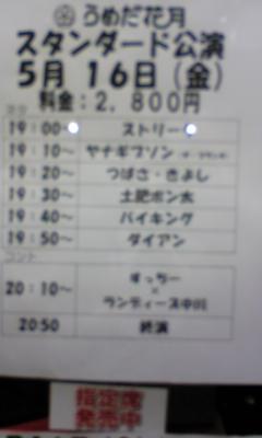 f0101003_14463817.jpg
