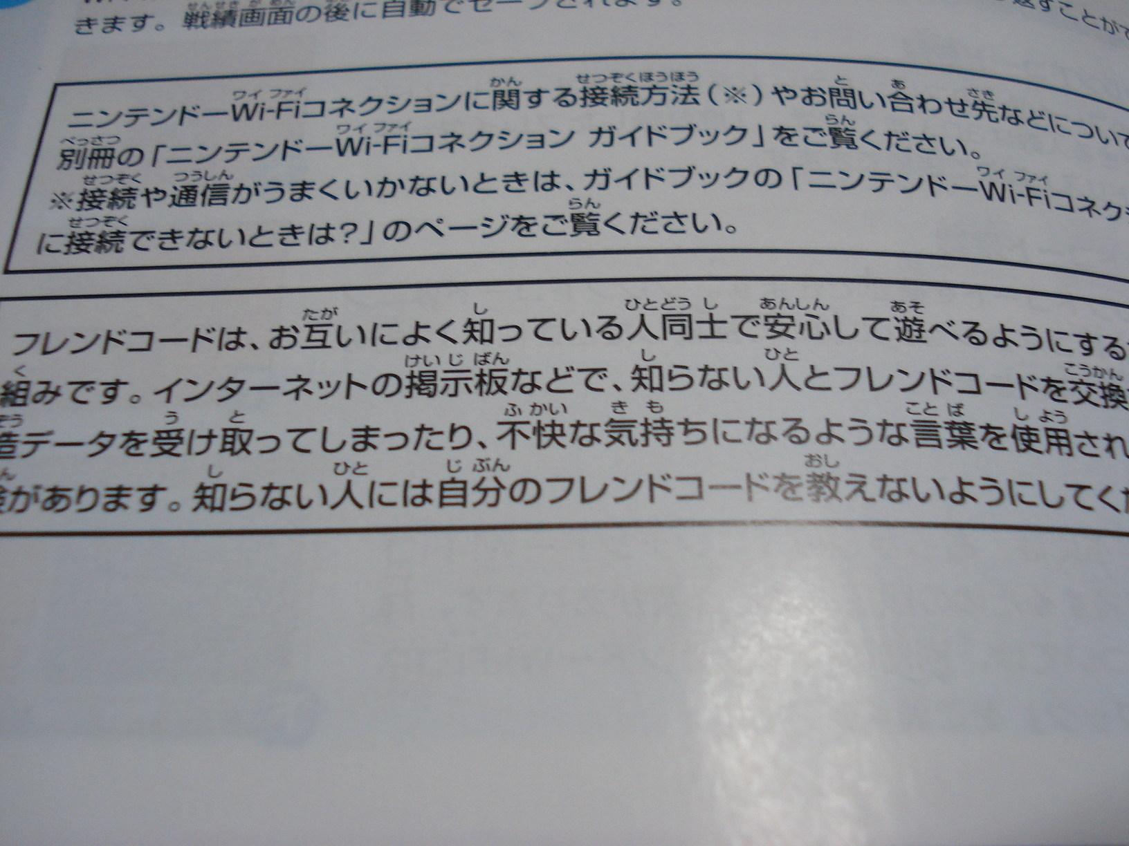 f0124204_2464162.jpg