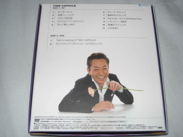 水谷豊 / タイムカプセル (初回限定ボックス仕様)_b0042308_0442152.jpg