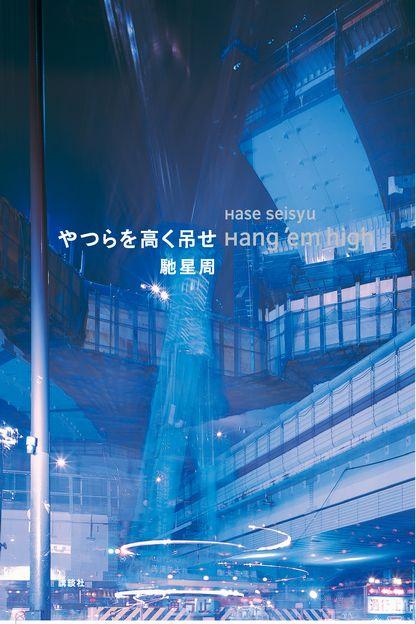 写真展と2冊の新刊_e0004009_0311026.jpg