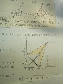 f0024310_20431924.jpg