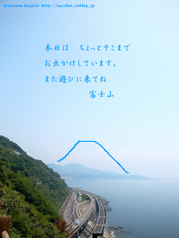 a0020615_2021894.jpg