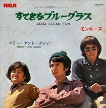 Monkees 「Present」(1969)_c0048418_1046636.jpg