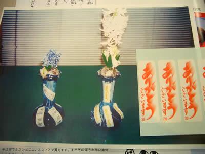 倫理法人会「日本創生の心」ちこり村で開催_d0063218_15392549.jpg