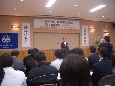 倫理法人会「日本創生の心」ちこり村で開催_d0063218_1539594.jpg