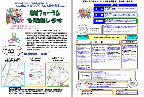 b0062019_923599.jpg