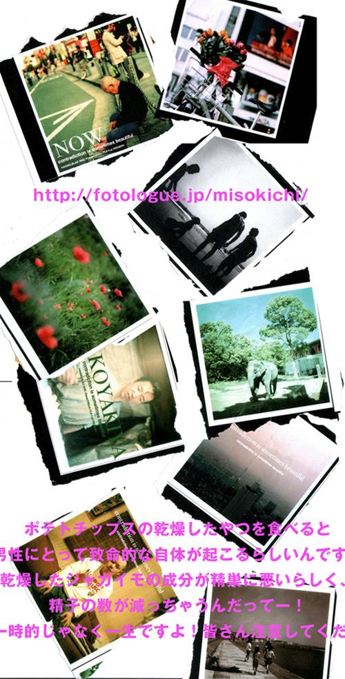 d0112735_22205563.jpg