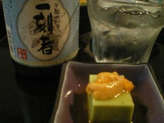 居酒屋 酒田屋  <目黒>_c0118352_7171815.jpg