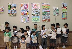 虹っ子写生大会 表彰式_c0141652_1885486.jpg