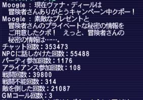 b0032757_17572190.jpg