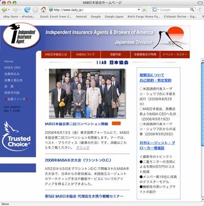 IIABJ Website Redesign_d0136958_14581918.jpg