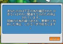 e0078666_2122070.jpg