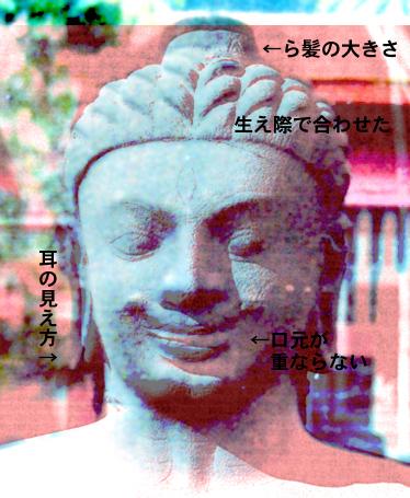 f0157870_0235530.jpg